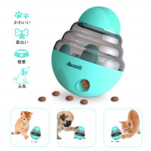 Bestio Dog Food Dispenser Toy Cat Stimulation Feeder
