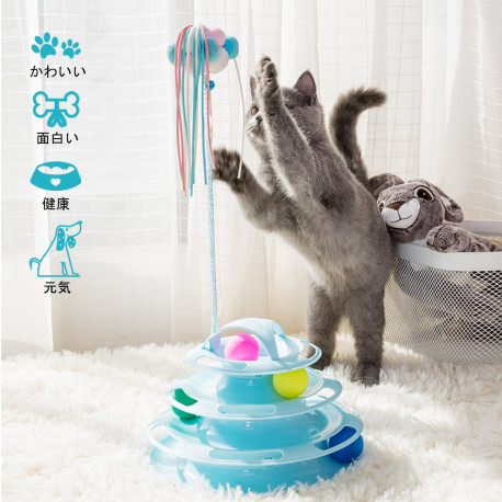 Bestio Cat Toys with 4 Level Towers Tracks Roller
